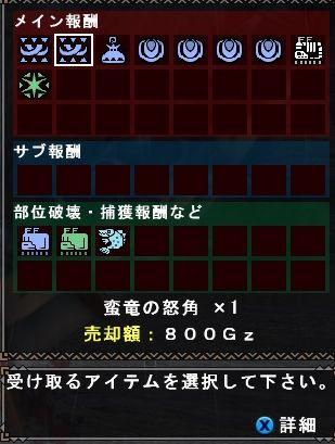 tsuno.jpg