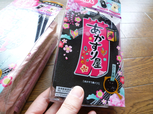 akasuri-01_20131013224024622.jpg