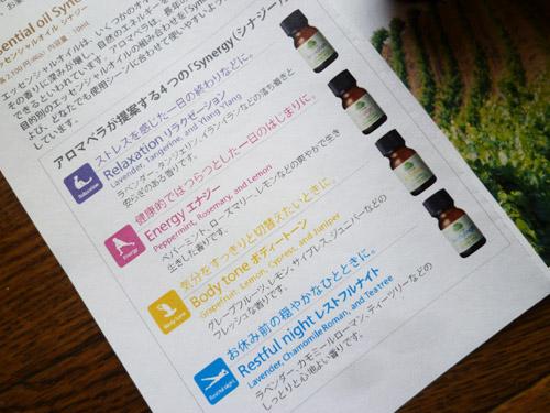 aroma-02_20130530210537.jpg