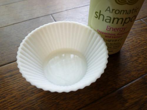 aroma-04_20130530210535.jpg