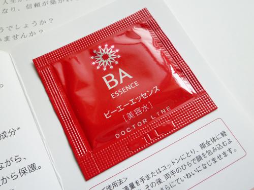 ba-02.jpg