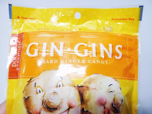 ginger-02.jpg