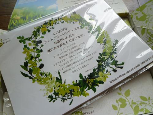 green-01_2013101223104788a.jpg