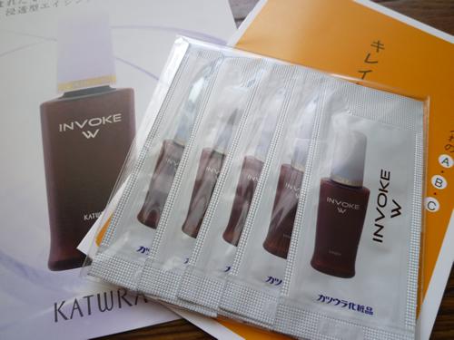 invoke-01.jpg