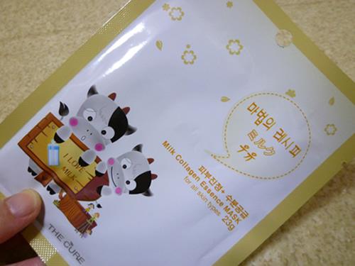 milk-01_20131015222353eb2.jpg