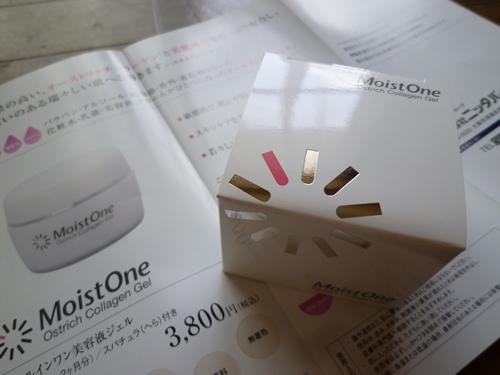 one-01.jpg