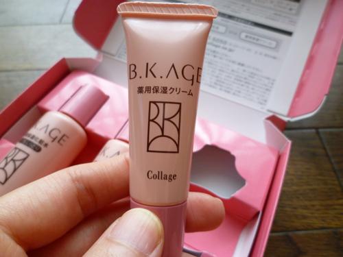pink-07.jpg