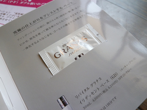 rg-01.jpg