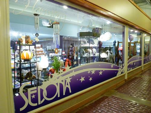 sedona-02.jpg