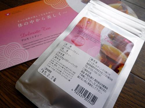 tea-01_20130419215030.jpg
