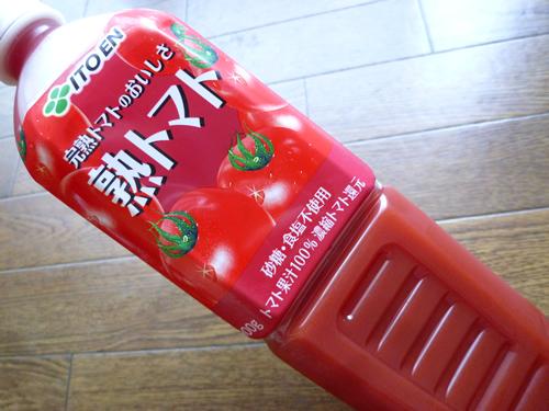 tomato-01_2013092921211785d.jpg
