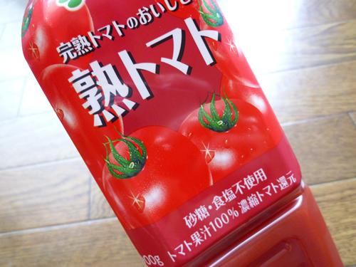tomato-02_20130929212116004.jpg