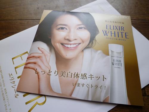 white-01.jpg
