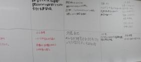 20140106_173627.jpg