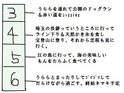 snap_namira229_201352104315[1]