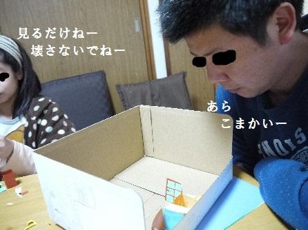 P1180890(1).jpg