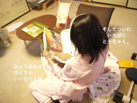 P1190352(1).jpg