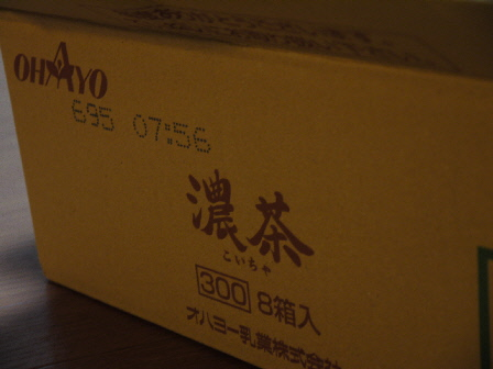 P1200199(1).jpg