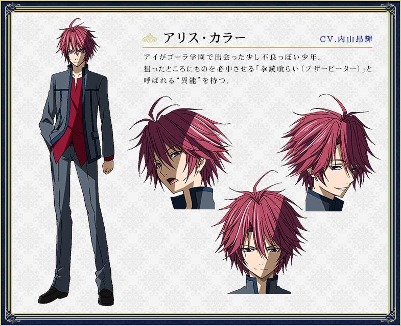 character_007.jpg