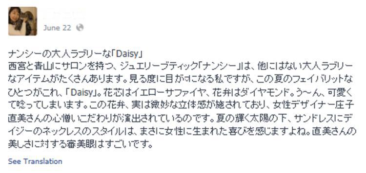 Facebook_20130715120135.jpg