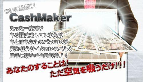 CashMaker