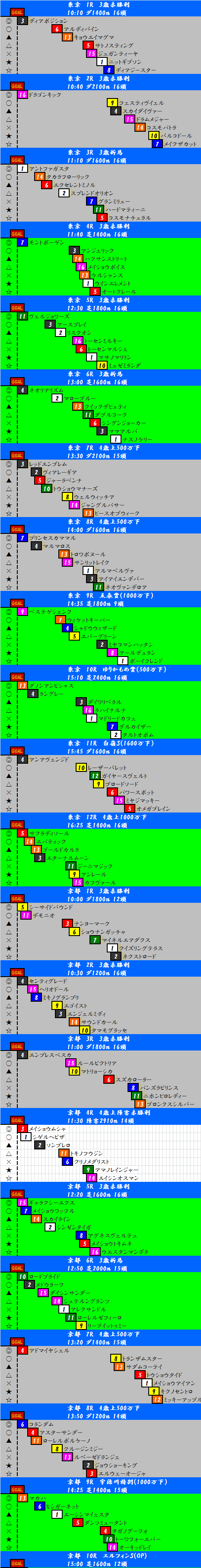 201402081.png