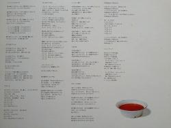 IMG_2747 - コピー