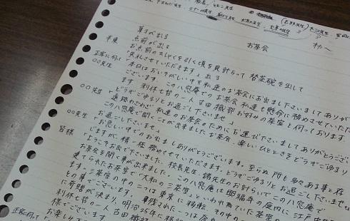 20130918_091641.jpg