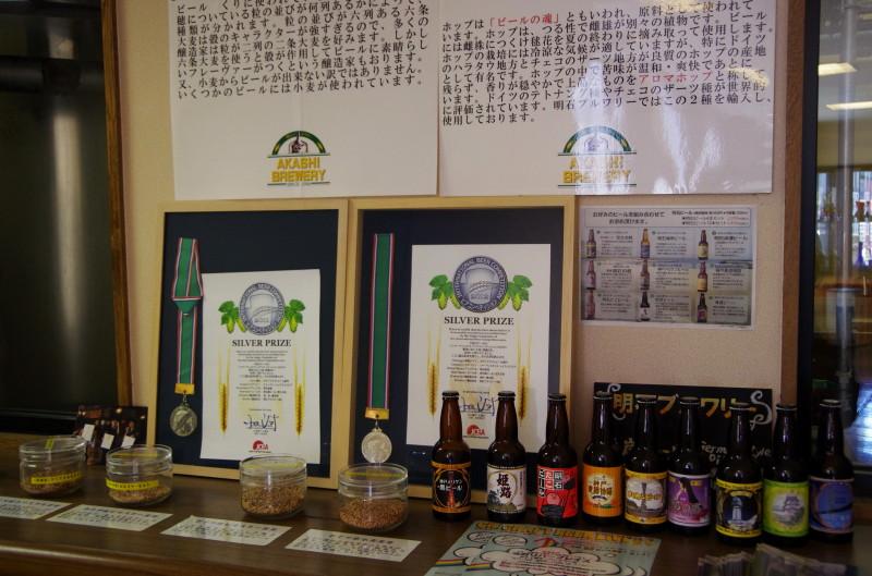 明石ビール 展示