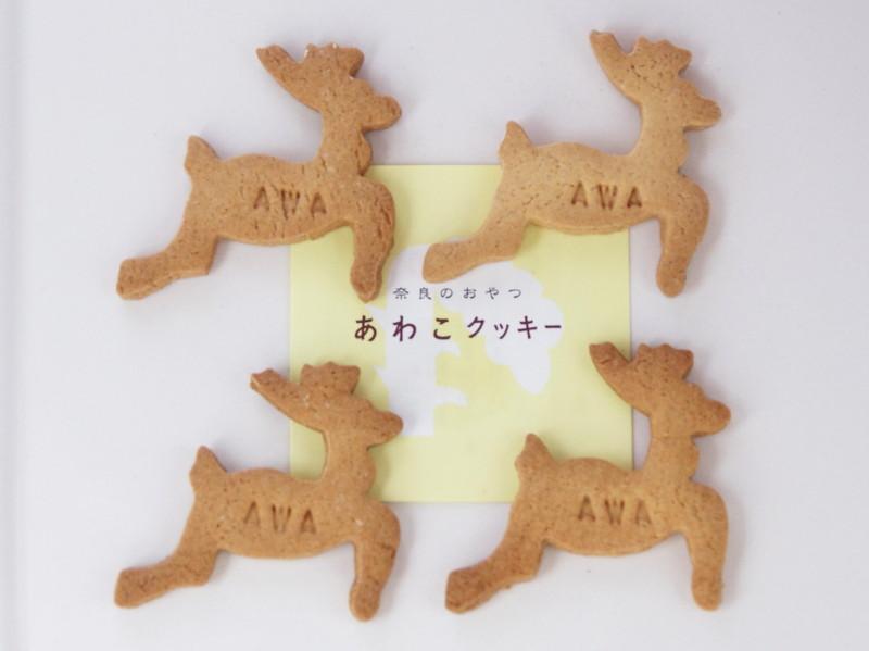 あわこクッキー