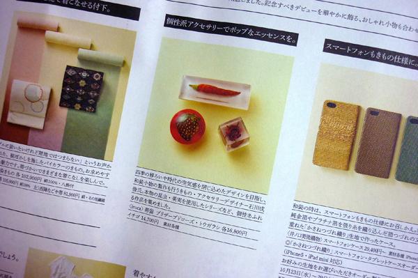 mitsukoshi1023_1.jpg