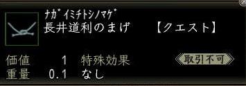 Nol13052102.jpg