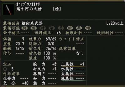 Nol13072801.jpg