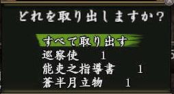 Nol13072900.jpg