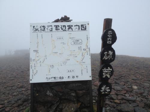 硫黄岳山頂(2)