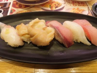 仙台 きらら寿司