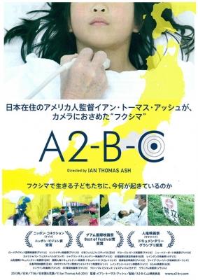 A2Bc-1.jpg
