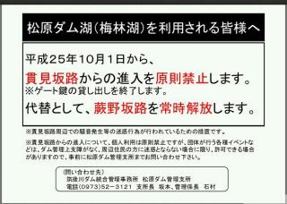 fc2_2013-09-14_16-37-21-117.jpg