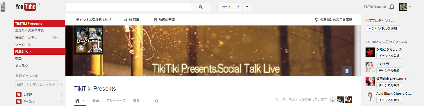 TikiTiki Presents - YouTube