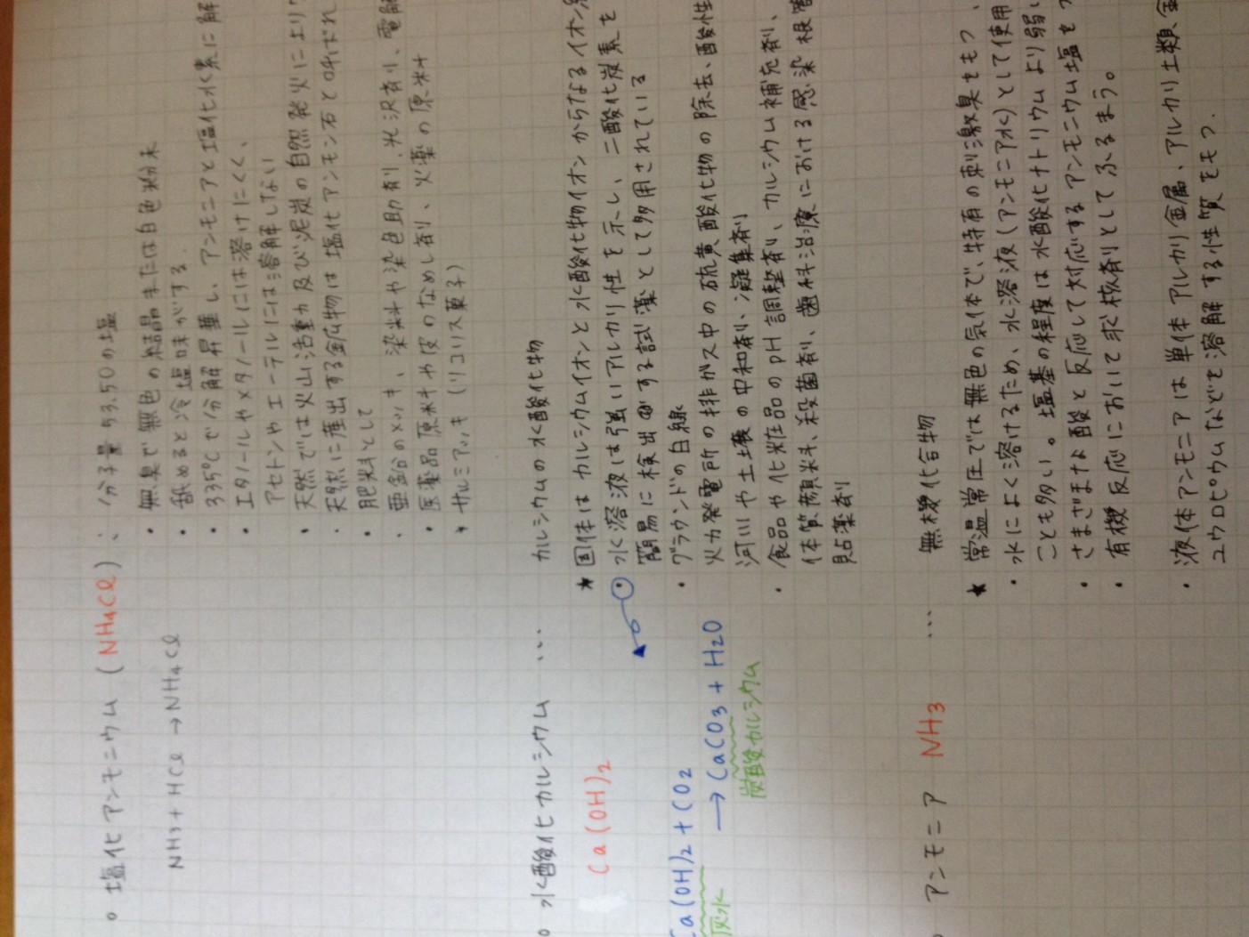 moblog_32d74a58.jpg