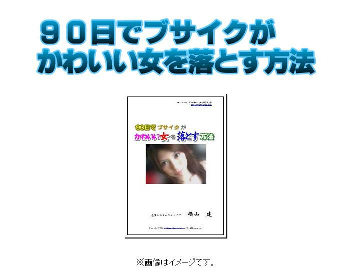 busayari1.jpg