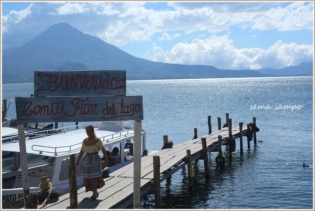 アティトラン湖2