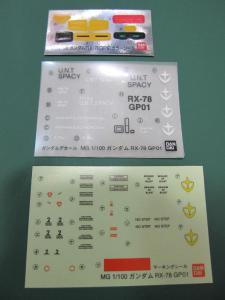 MG-GP01-n_0005.jpg
