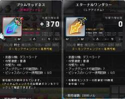 Maple130730_141043.jpg