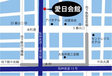 愛日会館地図