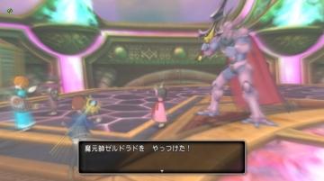 クロフVer2.3編クリア!