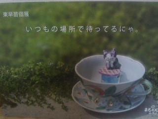 NEC_0049.jpg