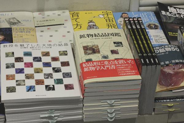 八重洲ブックセンターのコピー