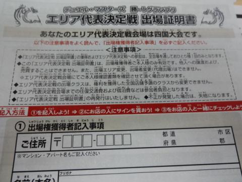 DSC05344_convert_20131011131921.jpg