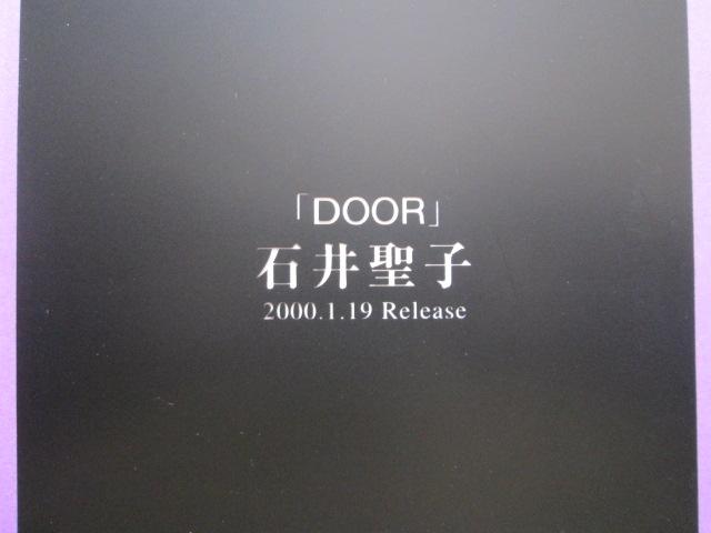 DDR石井